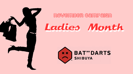 ladiesmonth.jpg