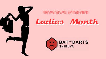 ladiesmonth.jpg
